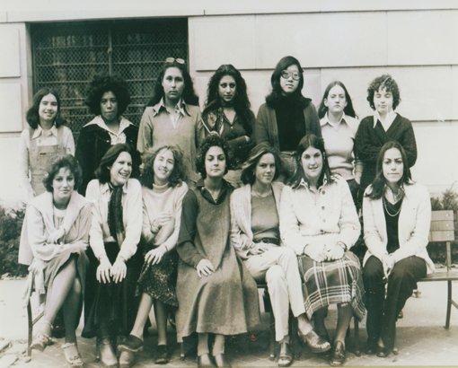 1977 Class